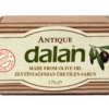 Dalan Antique Pirina Olive Oil Soap 1 Bar (170g) - Grand Turkish Bazaar-5