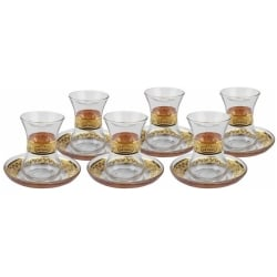 Glided Special Turkish Tea Glass Set (6pcs) - Grand Turkish Bazaar