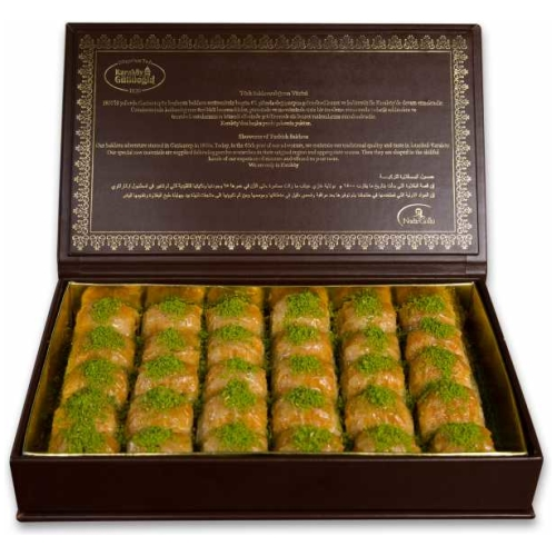 Mixed Dry Baklava in Special Box (1kg) - Grand Turkish Bazaar