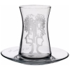 Yansimalar Turkish Tea Glass Set for Four - Grand Turkish Bazaar