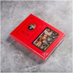 Assorted Small Turkish Delight Hafiz Mustafa 250g