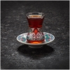 Hafiz Mustafa Turkish Tea Glass