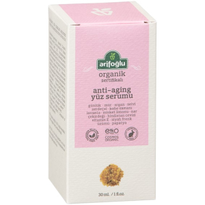 Turkish Organic Anti-Aging Face Serum
