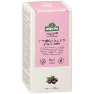 Turkish Organic Anti Wrinkle Cream, 50ml