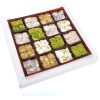 Assorted Small Turkish Delights Haci Serif 400g