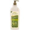 Pure Olive Oil Body Lotion, Dalan D'olive, 250ml - 8.45floz