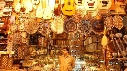 Interesting Facts About the Grand Bazaar